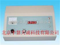 通用庫侖儀 型號:KG/KIT-1