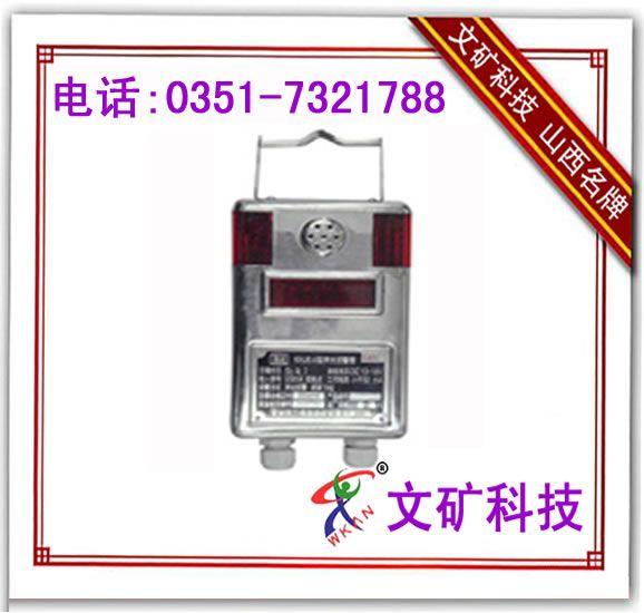 传感器接线盒安装在电机的适当位置,也可另设固定装置,并拧紧连接螺栓