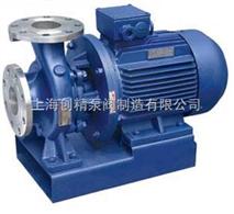 ISWH型卧式耐腐蚀化工离心泵/不锈钢管道离心泵