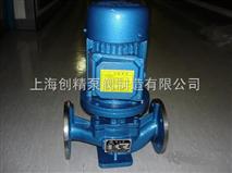 ISGH/IHG型立式化工管道离心泵/不锈钢管道泵/不锈钢化工泵