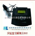 实验室溶解氧仪BOS-80-H型