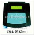 实验室溶解氧仪DOS-808A-H型