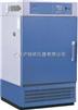 LRH-250CL低温培养箱(上海一恒)