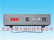 數字式離子計 型號:KG/PXD12A