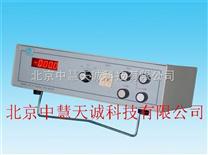 精密度毫伏/pH7/離子活度計 型號:SKG/XJ-1C