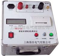 HLY-III接触(回路)电阻测试仪