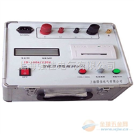 JD-100A/200回路电阻测试仪,智能回路电阻测试仪,回路电阻测量仪