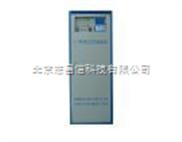 在线自动监测系统 在线自动监测系统 COD在线监测仪5B-5型