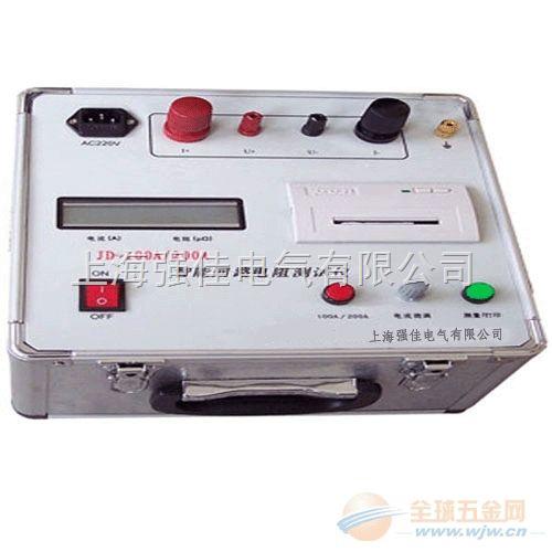 JD高压开关回路电阻测试仪
