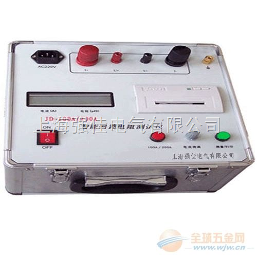 JD-200A回路电阻测试仪