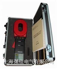 上海钳形接地电阻测试仪