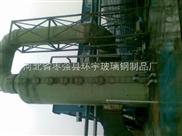 旋流板塔,玻璃钢旋流板除尘脱硫器