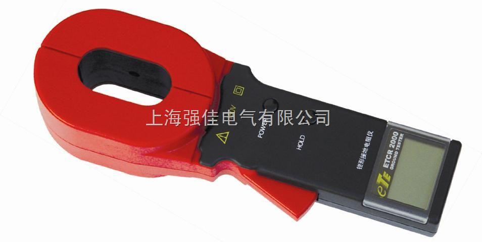强佳钳形接地电阻测试仪
