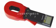 钳形接地电阻测试仪原理