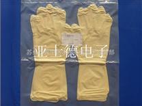 马来西亚进口12寸百级净化A级乳胶手套/工业作业手套大量批发