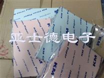 A5无尘打印纸 净化打印纸 A5彩色打印纸 KM打印纸大量批发