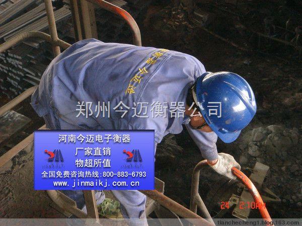 郑州今迈 装载机称重传感器