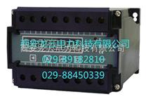 SPW201有功功率變送器