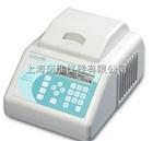PCR基因扩增仪MultiGene II TC020A-230V/TC050A-230V