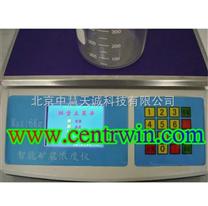 直讀式礦漿濃度計/智能礦漿濃度儀 型號:ZH8780