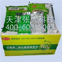 浙江消毒粉专业供应商张大科技