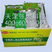福建消毒粉专业供应商张大科技