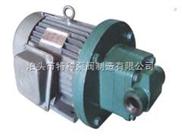 YHB齿轮泵,RYB45-0.6,RYB52-0.6
