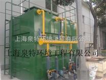 一体化生活污水回用处理设备/上海MBR处理工艺