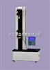 5KN電子萬能材料試驗機-zui新研發單臂式萬能材料試驗機