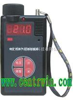 氧气测定器 型号:XSM-CYH25