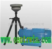 中流量(TSP/PM10)采樣器 型號︰QYTXY-120
