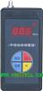 甲烷(CH4)檢測報警儀/可燃氣體報警儀 型號:XSM-JCB4/XSM-CJC4