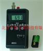 便攜式氧化還原電位測定儀 型號:KYZH-412