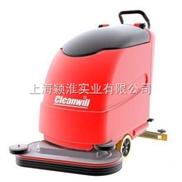 克力威洗地機 全自動洗地機 電瓶式洗地吸幹機
