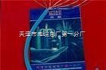 传感器电缆MHYVR1*3*7/0.52 传感器电缆MHYVR1*3*7/0.52