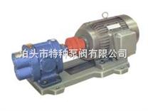 渣油泵ZYB1.5/2.0-ZYB渣油泵