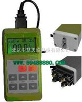 紙張水分測量儀 日本 型號:ZH4991