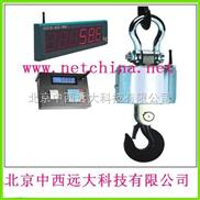 无线数传电子吊秤(10T/2kg) M296539