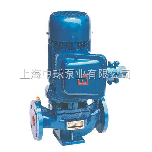管道油泵|立式防爆管道泵|YG防爆离心泵