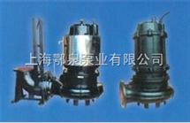 智能型潜水泵