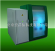 在線總有機碳(TOC)分析儀(multi N/C UV TOC)