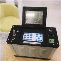 LB-70C低濃度煙塵煙氣檢測儀,一機多用