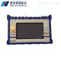 手持光数字继电保护分析仪电力承试用