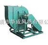 4-73型排尘离心风机设备厂家