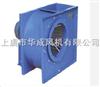 CDF-I低噪音多翼式离心风机设备