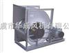 KDF型空调离心风机