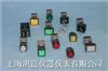 AH164-Z/AH164-SL□11E3日本富士16孔径按钮开关