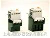 GTH-12MH/GTK-85L/GTH-85韩国LS热保护器