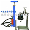 泥浆失水量测定仪 气压泥浆式失水量测定器