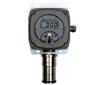 RAE SP-3104RAE SP-3104 有毒气体检测仪 优势